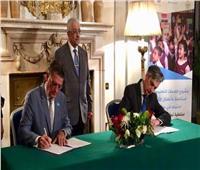 12 مليون إسترليني تكلفة مشروع إصلاح التعليم بين مصر واليونسيف وبريطانيا