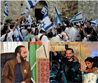السلفادور.. اعترفت بالقدس عاصمة لإسرائيل سابقًا فترأسها فلسطيني «الأصل»
