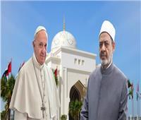 «المحرصاوي» عن وثيقة «الأخوة الإنسانية»:  تعكس مكانة الأزهر وتعاليمه