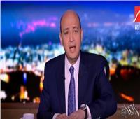 عمرو أديب يكشف عن مقترح «التعديلات الدستورية» التي تقدم بها «دعم مصر»