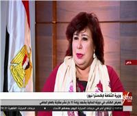فيديو| وزيرة الثقافة: نعمل على استعادة دور مسارح الدولة الريادي