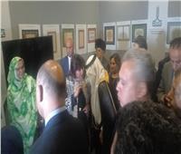 وزيرة الثقافة ورئيس منظمة التعاون الإسلامي يتفقدان معرض فن تشكيلي بالهناجر