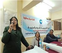 «مستقبل وطن» ينظم دورة تدريبية حول المهارات الانتخابية بالمنيا