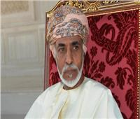 قابوس: سلطنة عُمان حريصة على تعزيز الحوار بين الدول