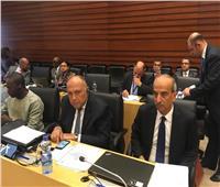 وزير الخارجية يشارك في اجتماع لجنة تقدير الأنصبة والمساهمات بأديس أبابا