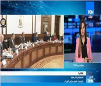 فيديو| مجلس الوزراء: لن يكون هناك قروضًا أخرى من صندوق النقد الدولي