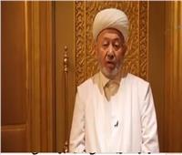 شاهد| مفتي أوزبكستان: لقاء «الطيب» و«فرنسيس» يعزز أواصر المودة