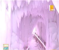 شاهد| أكبر كهف جليدي بالصين عمره 3 ملايين عام
