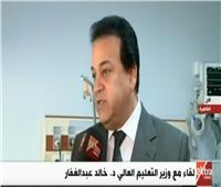 فيديو| وزير التعليم العالي: المجتمع المدني يعمل مع جامعة عين شمس لتطوير المستشفى