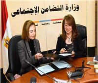 غادة والي توقع بروتوكول تعاون بين «التضامن» و جمعية «خير وبركة»
