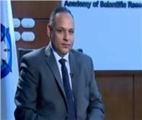 فيديو|رئيس أكاديمية البحث العلمي: الابتكار ليس مقصوراً على أحد
