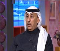 فيديو| الملحق الثقافي السعودي بالقاهرة: رؤية مصر 2030 متكاملة
