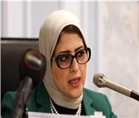 وزيرة الصحة تعرض مرتبات الأطباء بالتأمين الصحي الجديد