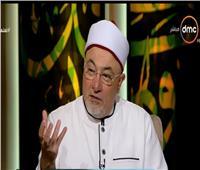 بالفيديو| خالد الجندي يوضح الفرق بين المغفرة والرحمة