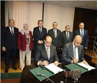 """توقيع بروتوكول بين """"إيجوث"""" والطاقة المتجددة لتعظيم استخدام الطاقة الشمسية"""
