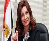 وزيرة الهجرة تتواصل مع مواطنين أرسلا خطابا لـ«ماكرون» دفاعا عن مصر