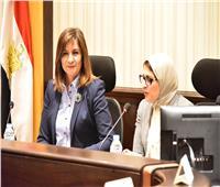 الصحة والهجرة يبحثان سبل الاستفادة من خبرات الأطباء المصريين بالخارج