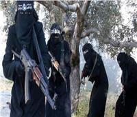 مرصد الإفتاء: نساء داعش ضمانة التنظيم للحفاظ على أفكاره