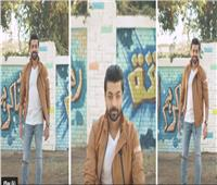 فيديو| محمد عباس يطرح كليب «ركز دقيقة»