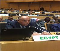 وزير الخارجية يشارك في اجتماعات اليوم الثاني للمجلس التنفيذي للاتحاد الأفريقي