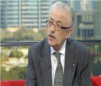 وزير التعليم يرد على شبهات «عقود المعلمين المؤقتة»