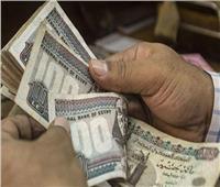 تطورات إيجابية يشهدها الاقتصاد المصري