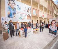«تحيا مصر» يطلق المرحلة الأولى من مبادرة نور حياة بالمدارس الإبتدائية.. غداً
