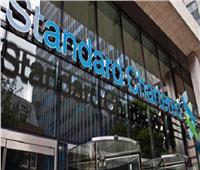 """""""ستاندرد تشارترد"""" يضع مصر ضمن أكبر عشر اقتصاديات في العالم"""
