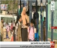 فيديو| محافظ شمال سيناء: إنتظام جميع المدارس بالمحافظة غداً