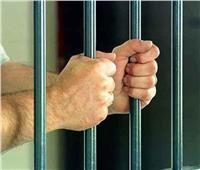 حبس خبير هندسى بالشرقيةلتقاضية رشاوى من أصحاب المصالح