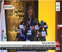 فيديو| نبيلة مكرم: «عنيك في عنينا» لا تقل أهمية عن المبادرات السابقة