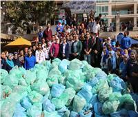 صور  «البيئة»: رفع 4 أطنان مخلفات خلال 3 ساعات في مبادرة «شباب للنيل»