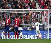 ديربي مدريد  الريال يضرب الأتلتيكو بهدفين في الشوط الأول