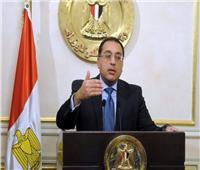 مجلس الوزراء: 80 ألف مواطن يعملون بمدينة العلمين الجديدة