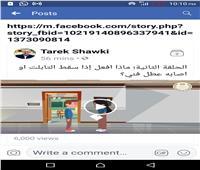 فيديو .. وزير التعليم يوضح كيفية التصرف في حالة عطل التابلت