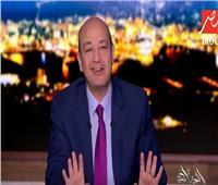 بالفيديو| عمرو أديب: ما يحدث بالعاصمة الإدارية انجاز مبهر
