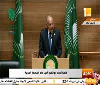 فيديو| «أبوالغيط» عن رئاسة مصر للاتحاد الإفريقي: «أثق في قدرات رئيس بلادي»