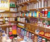 الغرفة التجارية: 10% انخفاضا لأسعار الأدوات المنزلية مع تراجع الدولار