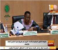 مفوضة الشئون السياسية بالاتحاد الإفريقي: الوضع الإنساني بالقارة مقلق