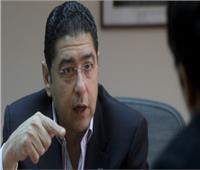«بنوك مصر» يُطلق دورة تدريبية للكشف عن الاحتيال في العمل المصرفي