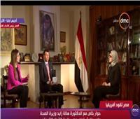 بالفيديو| زايد: مصر تقترب من إنشاء مصانع أدوية في عدة دول أفريقية