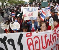 مفوضية انتخابات تايلاند ترفض ترشح شقيقة الملك لرئاسة الوزراء