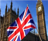 بريطانيا تسجل أضعف معدل نمو اقتصادي منذ 2012