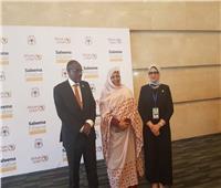 وزيرة الصحة تُشارك في إطلاق مبادرة الاتحاد الأفريقي ضد «ختان الإناث»