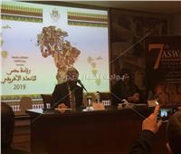 محافظ أسوان يطلب تصميم تمثال لمجدي يعقوب