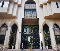 البنك المركزي يبيع «أذون خزانة» بمليار دولار.. اليوم