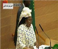 بث مباشر| وقائع الجلسة الختامية لاجتماعات القمة الإفريقية
