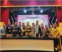 جامعة المنوفية تشارك بملتقى الأسر والاتحادات الطلابية في الإسكندرية