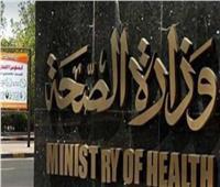 عاجل| مصادر في «الصحة» تكشف مفاجأة بشأن تكليف خريجي الصيدلة