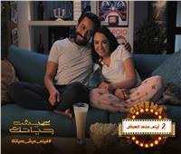 فيديو  نجوم الفن يهنئون سامح حسين بـ«عيش حياتك»